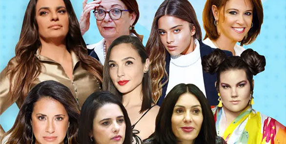Maariv: Making a Difference: 52 influential women in Israel in 2018